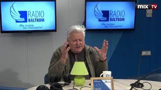 """Актер театра и кино Евгений Иванычев в программе """"Зеленая лампа"""" #MIXTV"""