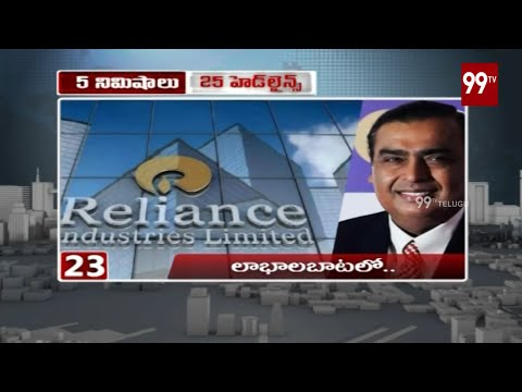 4PM 5 MINTS 25 Headlines | 19-10-2019 | Latest News Updates | 99TV Telugu