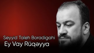 Seyyid Taleh - Ey vay Ruqeyye - Getdin qonag Peygembere - 2020 - Meherrem ayi