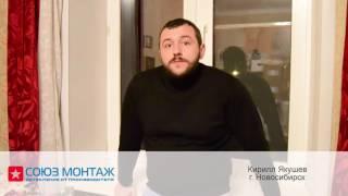 видео Остекление балконов и лоджий в Новосибирске