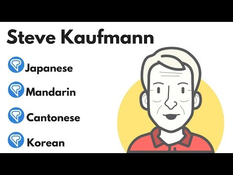 Speaking Asian Languages: Japanese, Mandarin, Cantonese & Korean