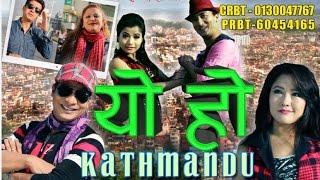 Yo Ho Kathmandu by Purnakala B C Jivan Thapa HD