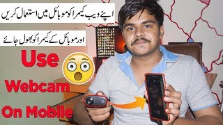 How to use Webcam Camera on Android phone Via OTG