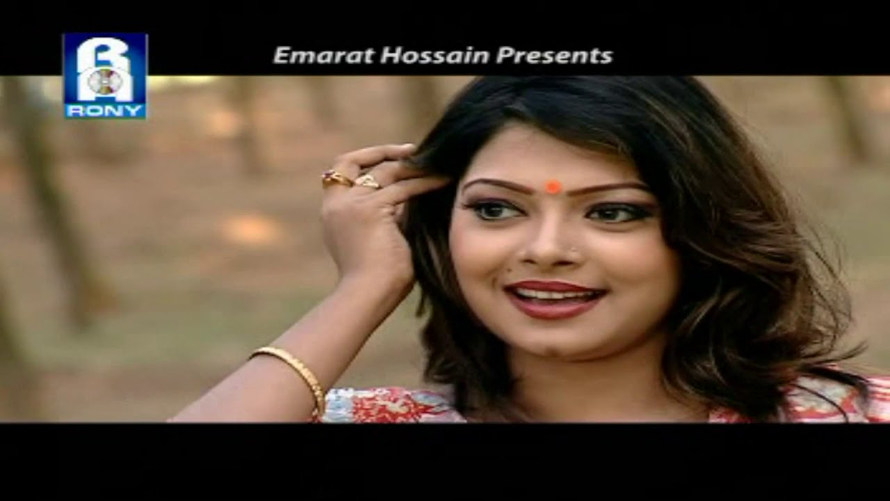 Sumon Bappy | Valobasha Tumak Salam | ভালোবাসা তোমাকে সালাম | Rony Audio | Eid Exclusive Song 2020