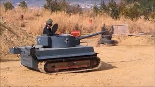 ティーゲル1型戦車 大野萌 検索動画 4