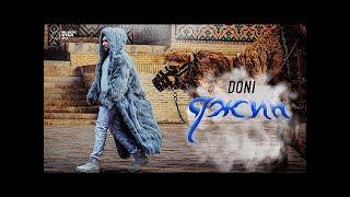 Uz.Klip.Doni - Джин премьера клипа  2018 скачать клип ссылка описание видео