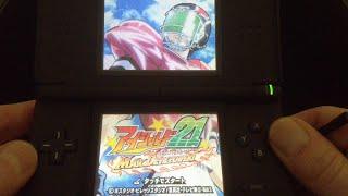 Eyeshield 21 Max Devil Power on Nintendo DS