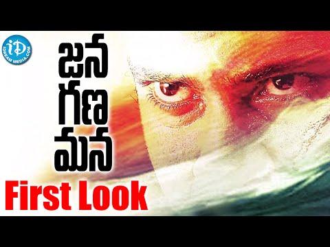 Mahesh Babu's Jana Gana Mana Movie First Look || Puri Jagannadh