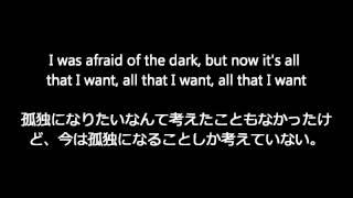 MAROON 5 Daylight 歌詞 和訳