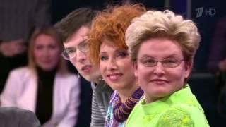 Журабек Жураев - передача Сегодня вечером с Андрей Малаховым