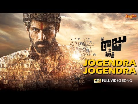 Jogendra Jogendra HD Full Video Song | NeneRajuNeneMantri | Rana | Kajal | Anup Rubens