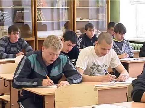 От ремесленной школы до современного техникума