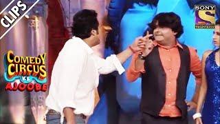 Krushna & Kapil At War | Comedy Circus Ke Ajoob...