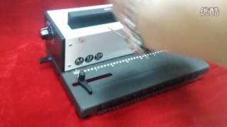 TD 1200 wire binding machine,book binding machine perfect book binder