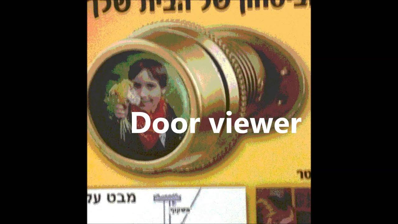 The Door Eye Wide Angle Door Viewer peephole & The Door Eye Wide Angle Door Viewer peephole - YouTube