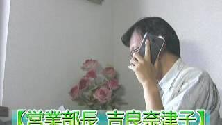 吉良奈津子」低視聴率「打ち切り?」&松田龍平 「テレビ番組を斬る!」...