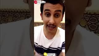 نآيف حمدان - سحر البيان و سرعة البديهه