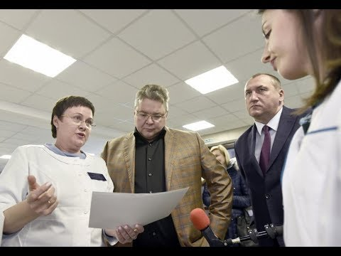 Еще одной бережливой поликлиникой в Ставрополе стало больше