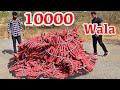 10000 wala red bijili in 5 seconds