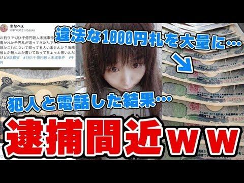 き しけん 千 円 札