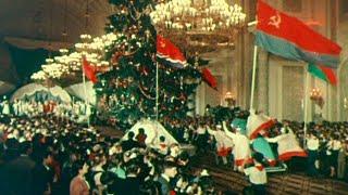 видео Новый год: назад в СССР