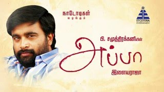 EN APPA - ACTOR SASIKUMAR SPEAKS ABOUT HIS FATHER