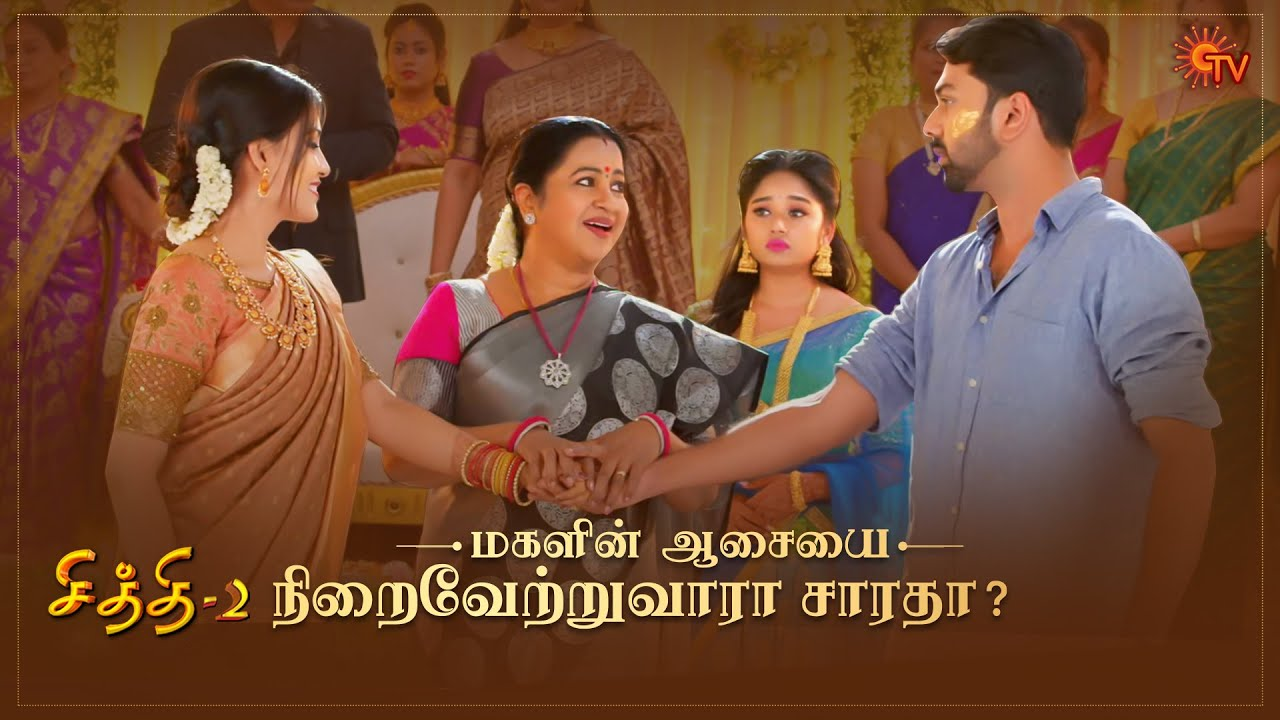 Polimer tv serial tamil download