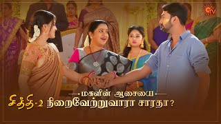 Chithi 2 - Ep 166 | 23 Nov 2020 | Sun TV Serial | Tamil Serial