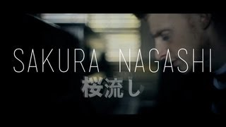 "Gambar cover Paul Carter (Benbrick) plays ""Sakura Nagashi"" (桜流し) 