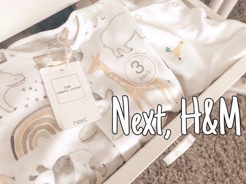 ОДЕЖДА ДЛЯ МАЛЫША | NEXT, H&M