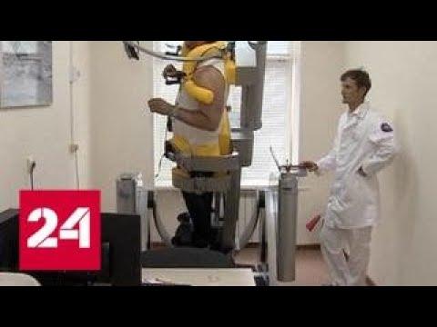 Во Владивостоке в центре подготовки спортсменов открылось отделение реабилитации - Россия 24