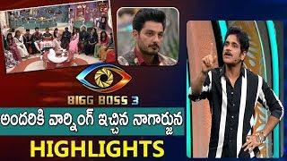 Bigg Boss Telugu 3 Day 20 Episode 21 Highlights | Bigg Boss 3 Telugu | Dr.RK Goud | TFCCLIVE