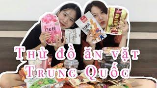 Lần đầu mua đồ ăn vặt Trung Quốc ở Việt Nam 😂| Review đồ ăn vặt Trung Quốc| Mina Channel