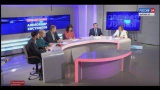 Россия 24. Вести Марий Эл 17 07 2017