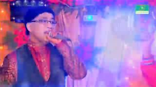 Vandari Song | Azmirete khaza ki khela khelay | Shimul Shil | Digital Media | 2018