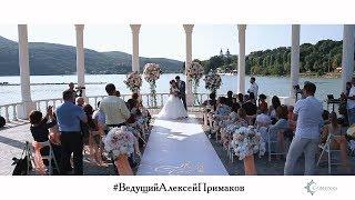 Организация и проведение ярких, современных свадеб в Краснодаре, Анапе, Новороссийске, Сочи, Крыму