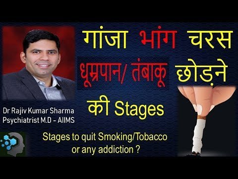 stages of change to quit alcohol, tobacco,or any addiction – Dr Rajiv Sharma in Hindi