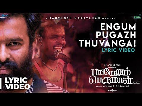 Pariyerum Perumal | Engum Pugazh Song Lyrical | Santhosh Narayanan | Pa Ranjith | Mari Selvaraj