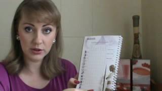 Как вести дневник для похудения