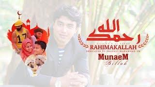 Rahimakallah ᴴᴰ By Munaem Billah   Official Full Video   New Bangla Islamic Song 2017