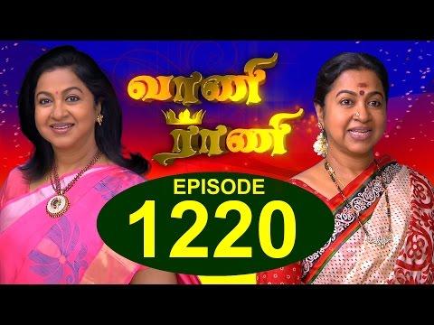 Vaani Rani - Episode 1220 - 25/03/2017