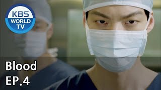 Blood | 블러드 EP.4 [SUB : KOR, ENG, CHN, MLY, VIE, IND]