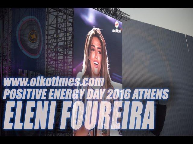 oikotimes.com: Eleni Foureira performs 'Golden Boy' at Positive Energy Day 2016