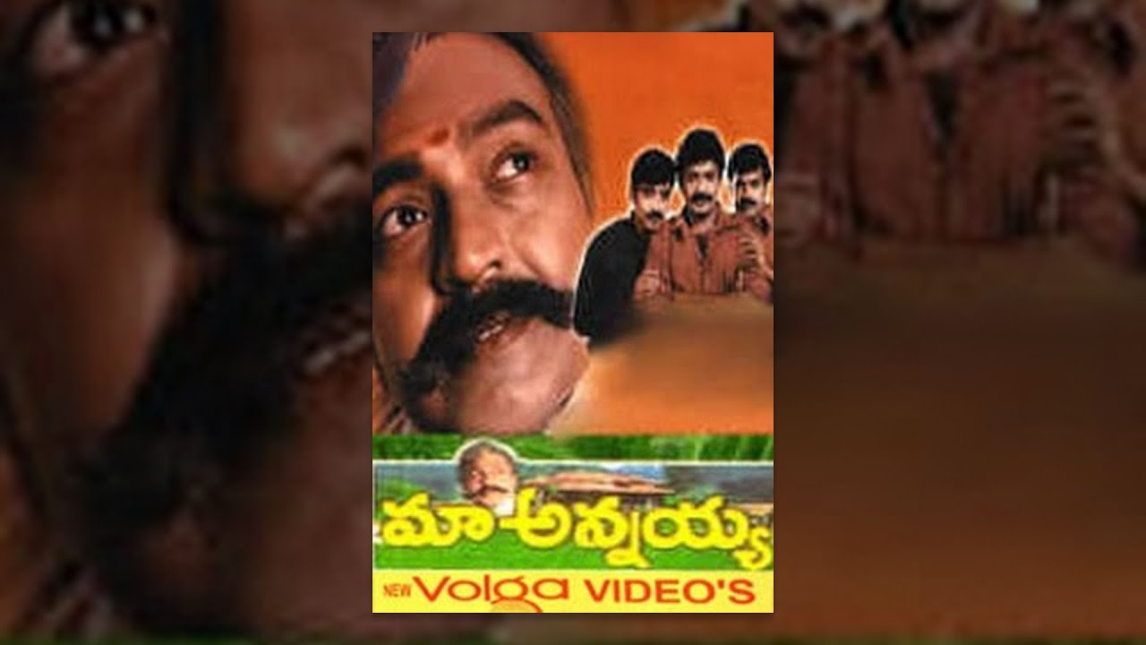 Maa Annayya HD Movie Watch Online | Rajasekhar, Meena