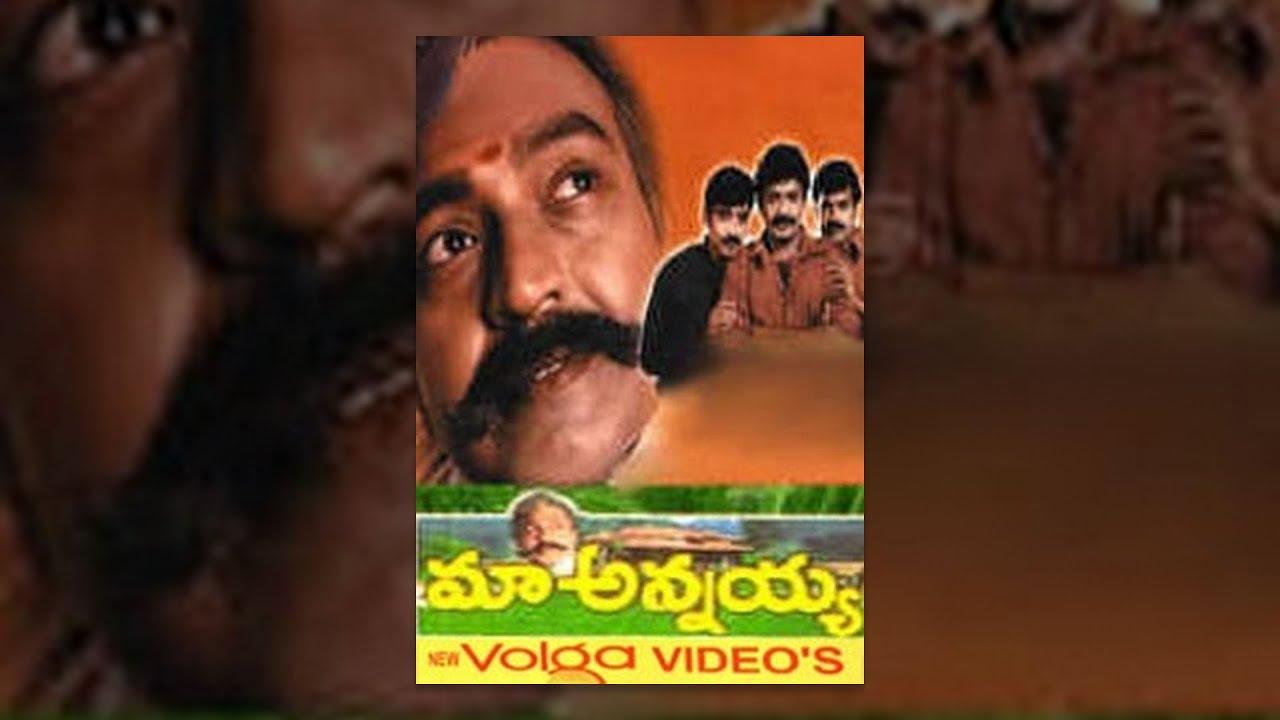 Maa Annayya HD Movie Watch Online | Rajasekhar, Meena