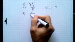 №39 алгебра 7 класс Макарычев