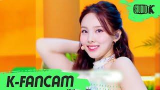210611 TWICE NAYEON Fancam (트와이스 나연) ''Alcohol-Free''  l @Mu…