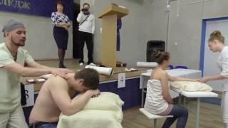 Нижегородский медицинский колледж  Студенческий конкурс по классическому массажу