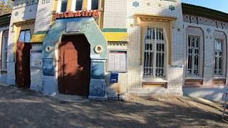 Shahar | Poezd stantsiyasi | Stansiyasi | 30 Sentabr Albashi