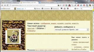 Видео-урок: Работа со ссылками на лиру